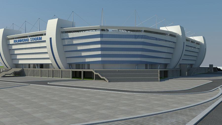 estadio de Rusia mundial 2018